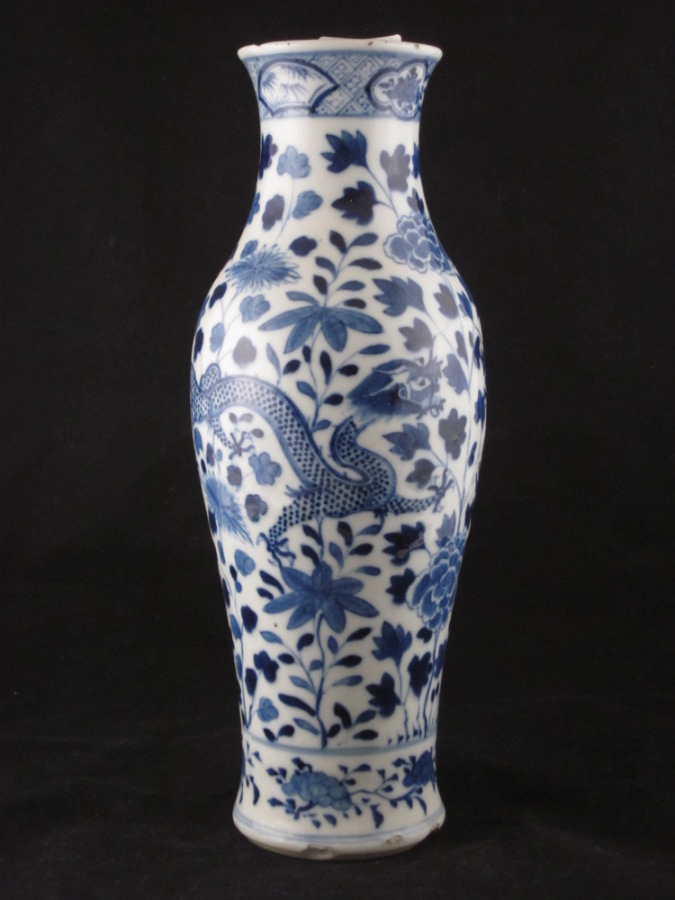 East Enterprises Blue & White Vase Porcelain Oriental Table Lamp